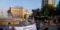 Новосибирцы вышли «За Навального»