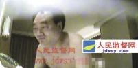 Секс-видео разоблачают коррупцию в Китае