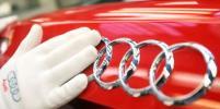 Владельцы Audi чаще других изменяют любимым