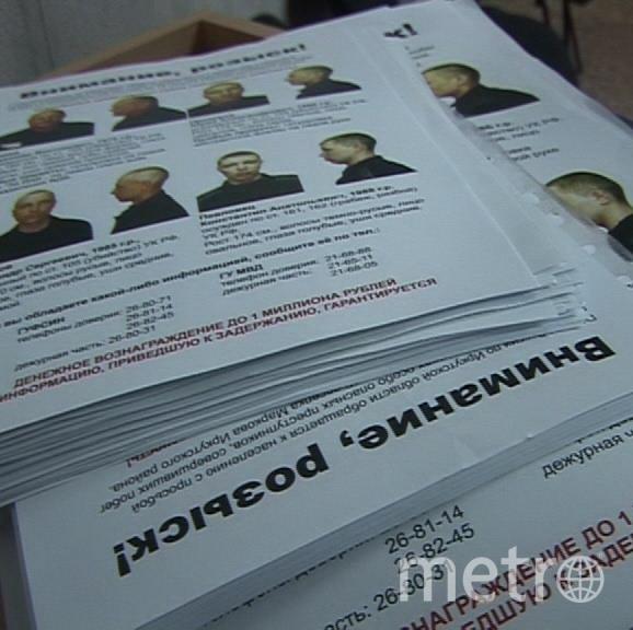 ГУ МВД РФ по Иркутской области.