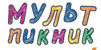 Мульт-пикник Твое TV»: целый день мультфильмов, мастер-классов и развлечений на Крестовском острове