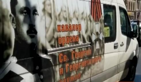 tv100.ru.
