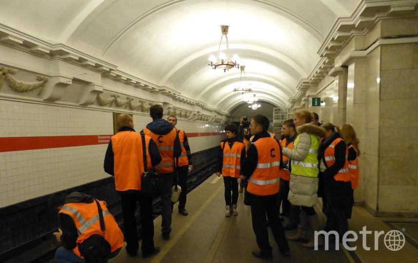 По поиск станции метро знакомств