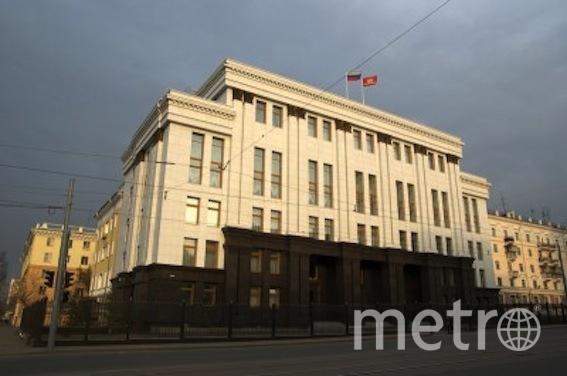 chelyabinsk.ru.