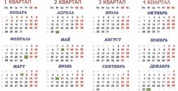 Праздничные дни в оаэ 2013 продажа квартиры в финляндии