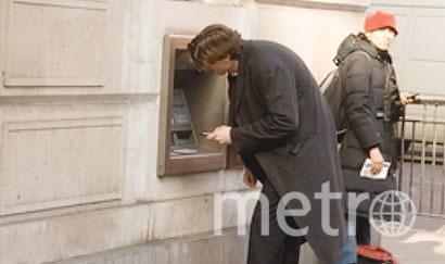 Отказ банка в кредите письмо