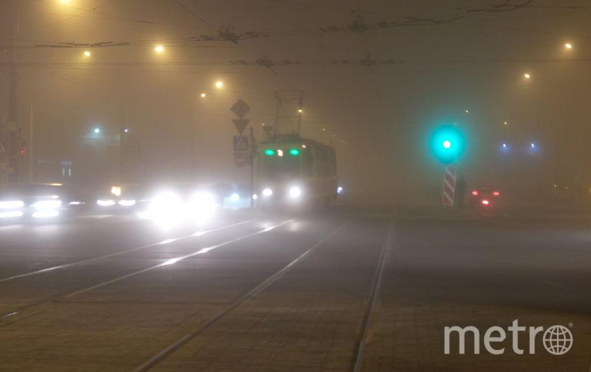 "Туман в Невском районе. Архив. Фото ""Metro"""