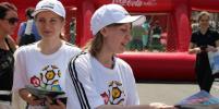 Волонтерство: увидеть мир и принести пользу