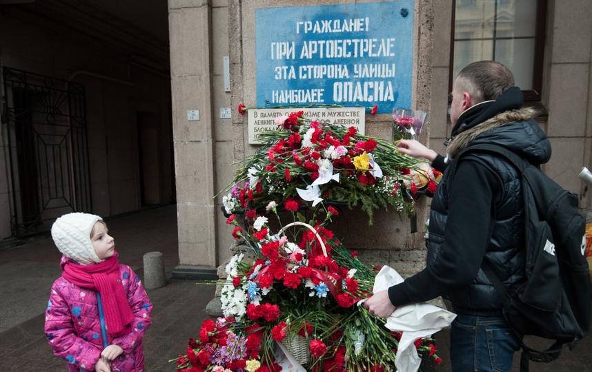 """В Петербурге прошли памятные мероприятия в честь 73 годовщины снятия блокады. Фото Святослав Акимов , """"Metro"""""""