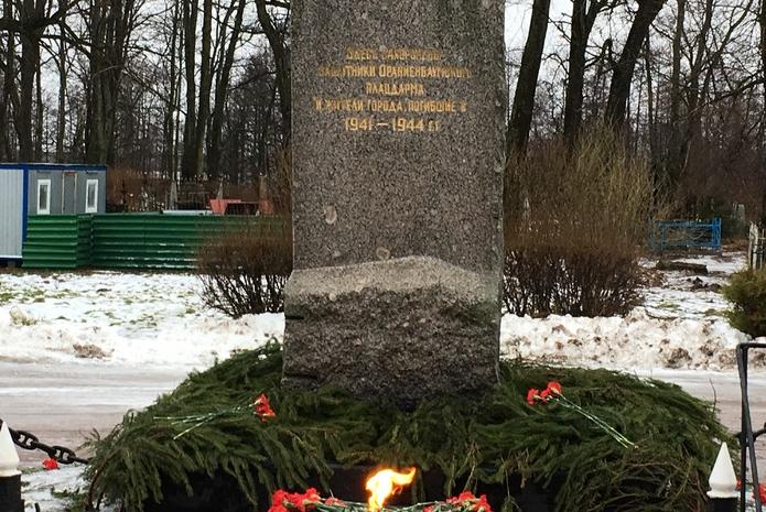 В Петербурге прошли памятные мероприятия в честь 73 годовщины снятия блокады. Фото Администрация Петродворцового района