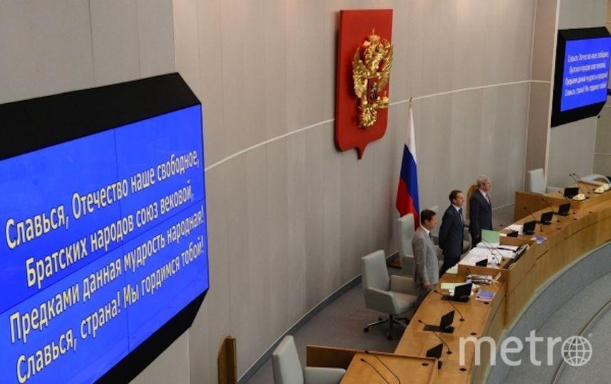 . РИА Новости.