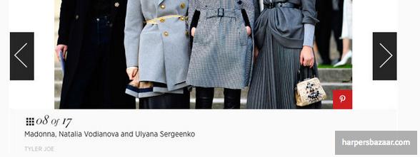. Скриншот harpersbazaar.com.