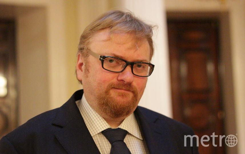 """Милонов предложил поддержать передачу Исаакия церкви крестным ходом. Фото Архивный снимок, """"Metro"""""""