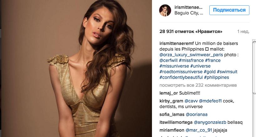 """Титул """"Мисс Вселенная"""" завоевала студентка-стоматолог Ирис Миттенар из Франции."""