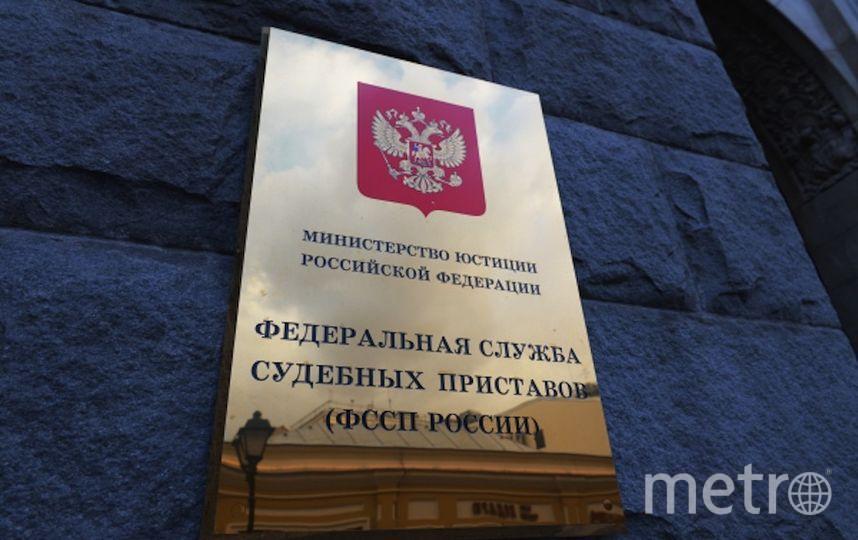 Служба приставов. Фото РИА Новости