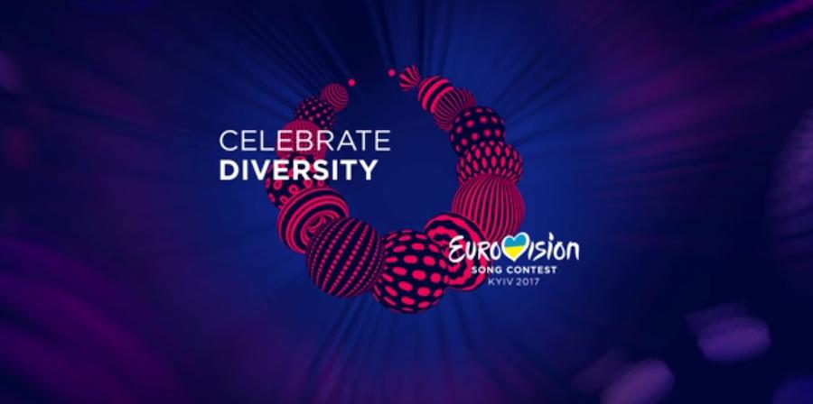 """Логотип """"Евровидения-2017"""". Фото Скриншот YouTube"""