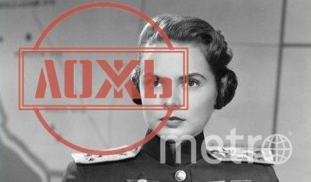 Та самая фотография – Ли в образе советской лётчицы. Фото Кинопоиск