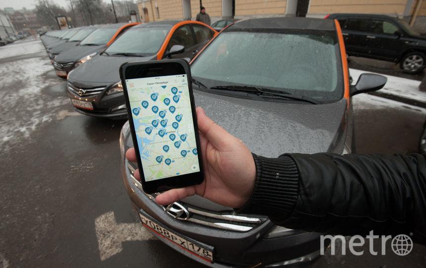 """Доступно приложение. Фото Святослав Акимов, """"Metro"""""""
