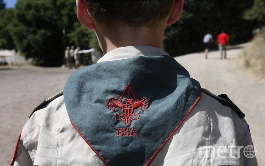 Бойскауты. Фото Getty