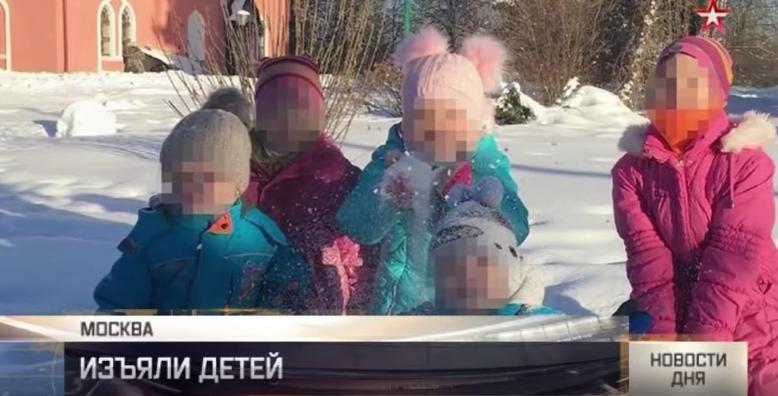 Дети. Фото скриншот с youtube.com