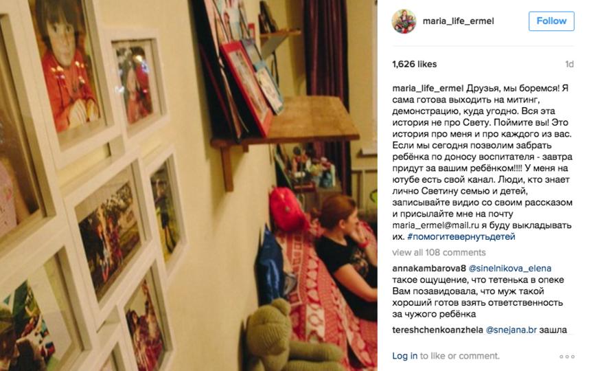 Квартира семьи. Фото instagram