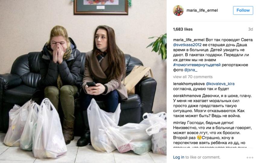 Светлана со старшей дочерью. Фото instagram