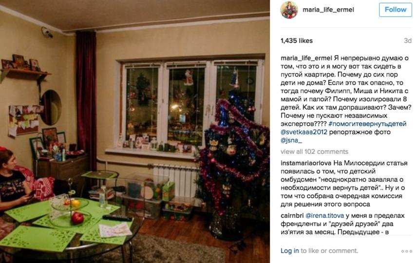 Светлана Дель в квартире в Зеленограде. Фото instagram