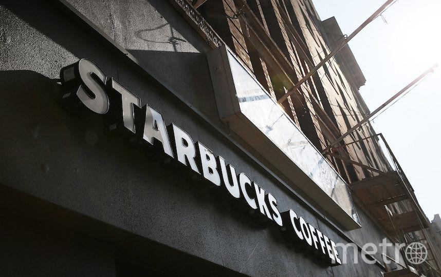 Кофейня Starbucks. Фото Getty