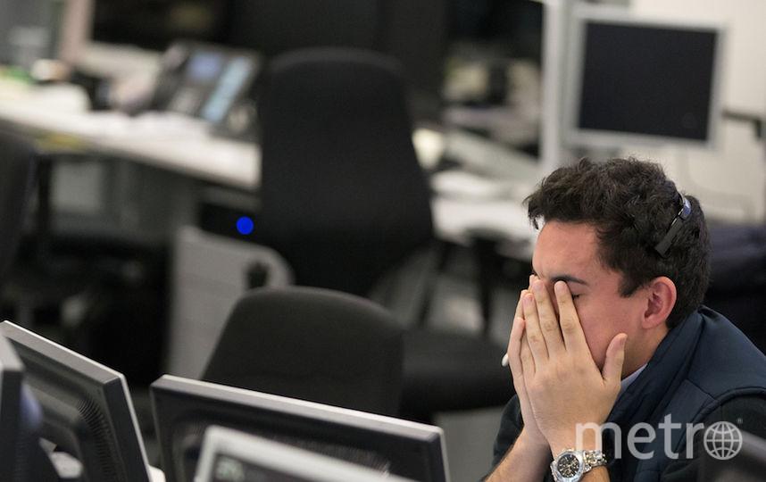Чем опасно время грандиозных распродаж в интернет-магазинах? Фото AFP