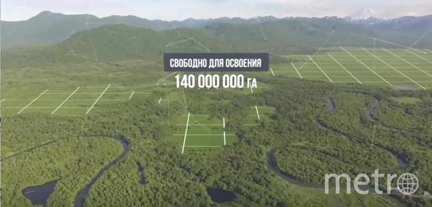 Получить землю можно будет лишь один раз, но абсолютно бесплатно. Фото скрин-шот Youtube