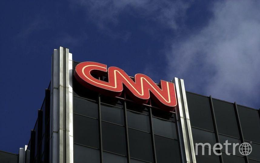 CNN. Фото Getty