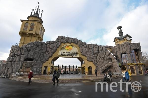 Вход в Московский зоопарк. Фото РИА Новости