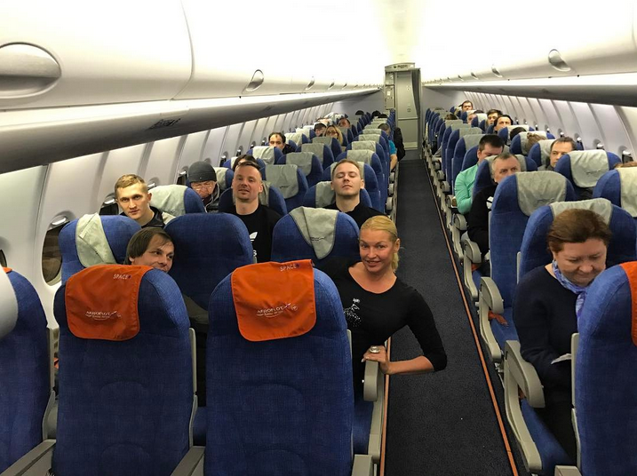 Впроцессе перелета вУфу Анастасия Волочкова повздорила состюардом