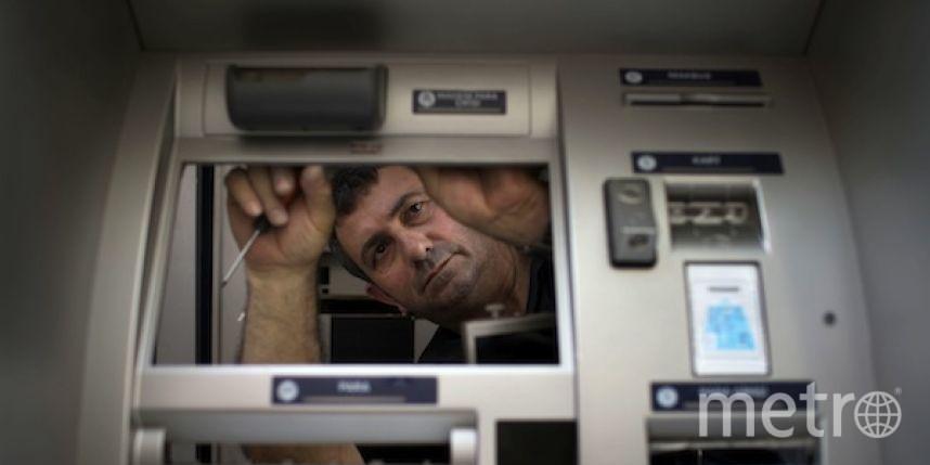 Мужчина схвачен в столице России запопытку кражи 10млнруб. избанкомата