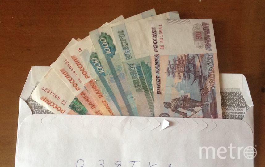"""Два года назад за поездку в среднем платили 650 рублей, а в прошлом году – 500 рублей. Фото """"Metro"""""""