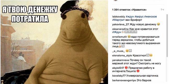 Пухлый Ждун меняет профессию. Фото Фото Instagram/labkovskiy