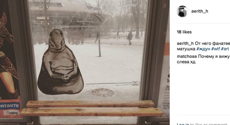 """Ждун у """"Горьковской"""". Фото instagram.com/aerith_h"""