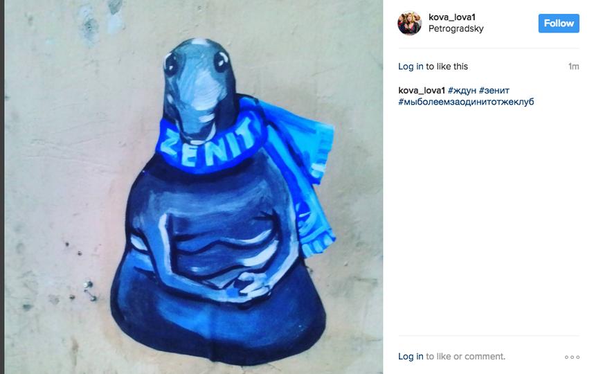 """Ждун у """"Петровского"""". Фото instagram.com/kova_lova1"""