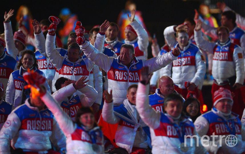 Компания Bosco больше не будет одевать Олимпийскую сборную России. Фото Getty