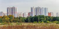Хотите купить квартиру в Подмосковье?