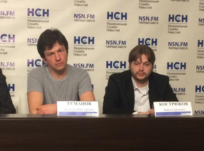 Участники пресс-конференции. Фото Руслана Карпова