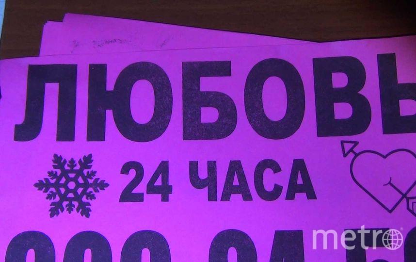 Фото: 78.мвд.рф.