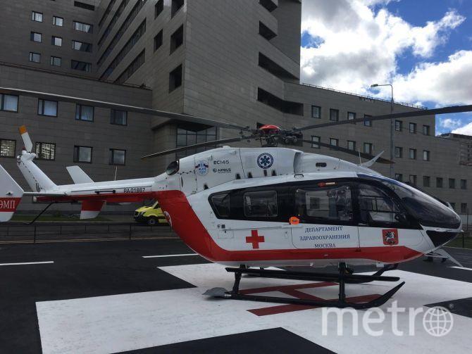 Вертолет Московского авиационного центра. Фото Департамент здравоохранения города Москвы.