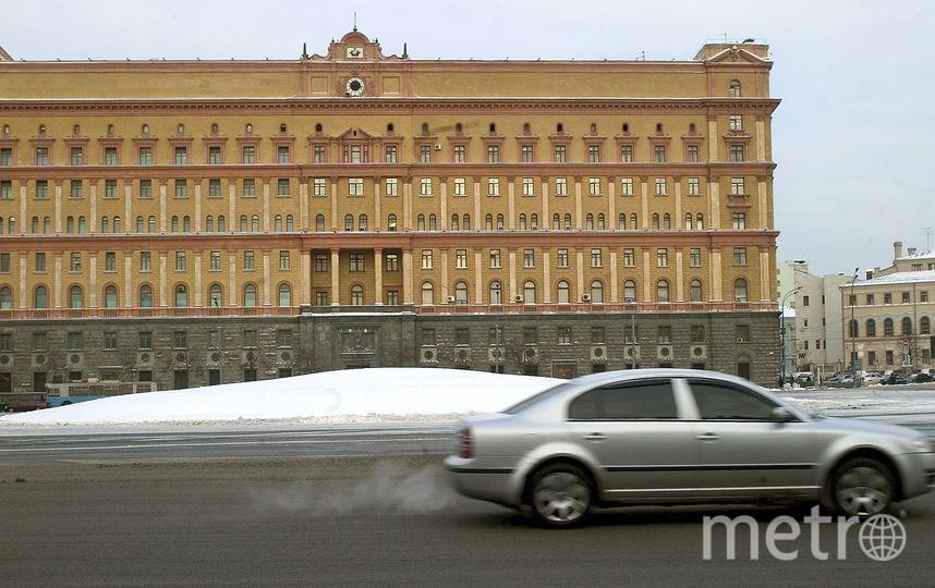 Управление ФСБ России. Фото Getty