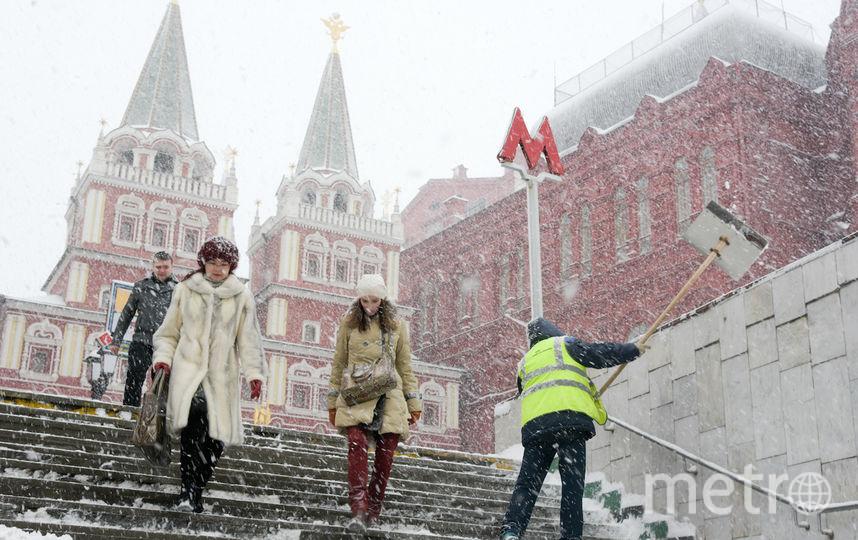 """ГИМ в Москве. Фото Василий Кузьмичёнок, """"Metro"""""""
