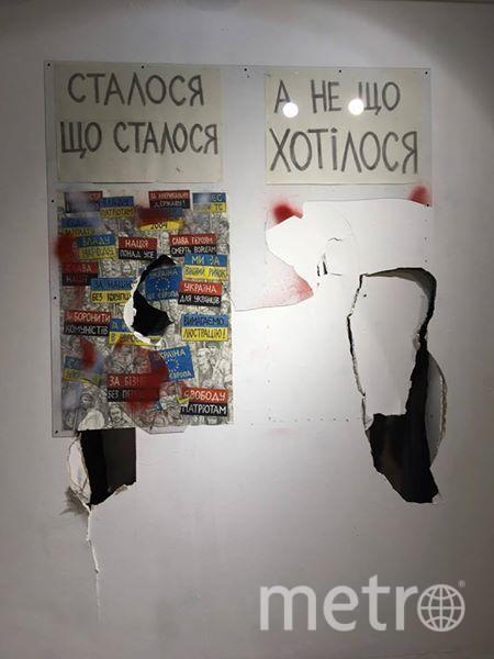 Испорченные работы Давида Чичкана. Фото facebook.com/vcrc.org.ua