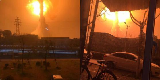 Момент взрыва. Фото Twitter @PDChina.