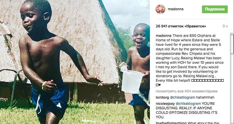 Мадонна выложила фото девочек в блоге. Фото Instagram