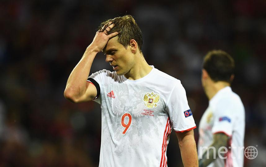 Нападающий сборной России Александр Кокорин. Фото Getty