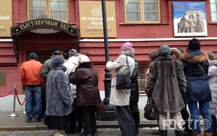 """Фото с места событий. Фото Василий Кузьмичёнок, """"Metro"""""""